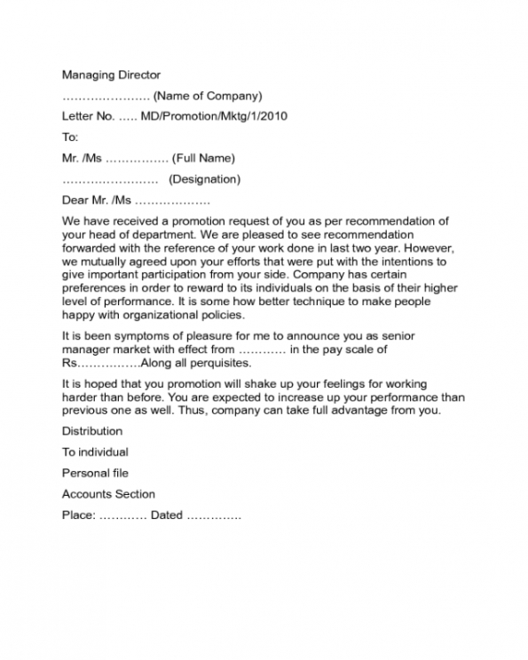 costum promotion announcement email template doc sample